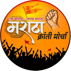 Ek Maratha for PC and MAC