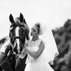 Wedding photographer Olga Malieva (Jessica). Photo of 05.11.2014