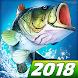 Fishing Clash: Catching Fish Game. Bass Hunting 3D image