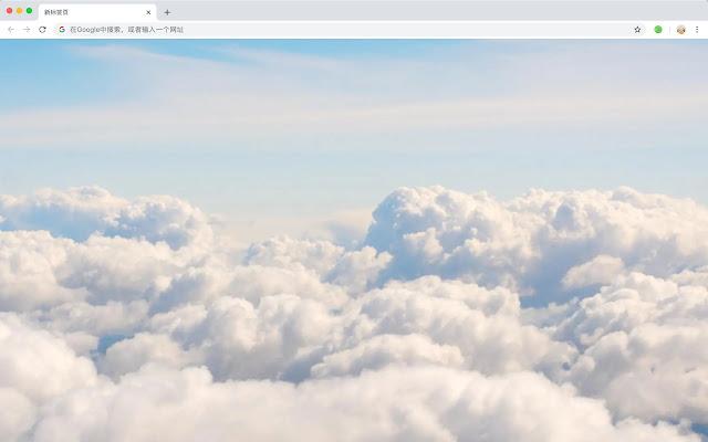 Sky HD New Tabs Popular Scenery Theme