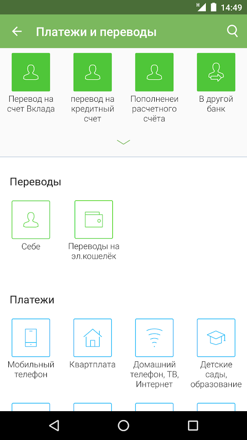 РТБК- screenshot