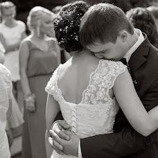 Wedding photographer Ilya Lyashenko (liashenko87). Photo of 14.04.2016