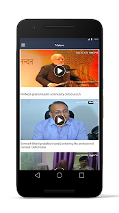 ANI News- screenshot thumbnail