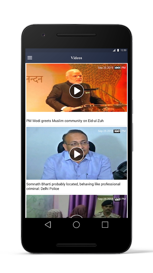 ANI News- screenshot