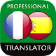 French Spanish Translator Download on Windows