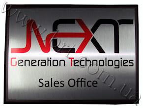 Photo: Офисная табличка на металле для компании Next Generation Technologies