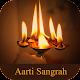 Download Aarti Sangrah For PC Windows and Mac