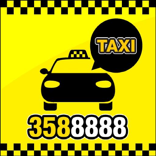 TaxiVIP 358 商業 App LOGO-APP試玩