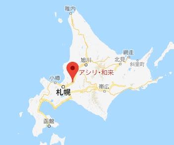 地図:アシリ・和来