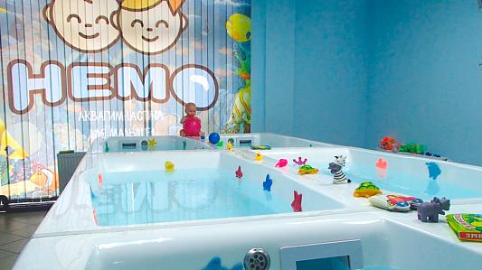 Центр детского грудничкового плавания НЕМО