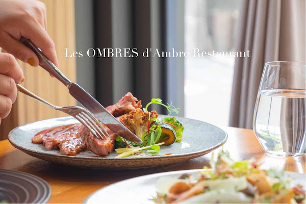 Les Ombres 光影新歐陸料理