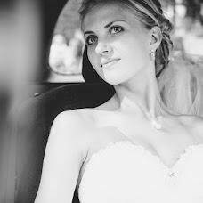 Wedding photographer Raisa Rudak (Raisa). Photo of 29.09.2013