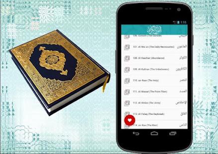 Download Quran Al Hosary Rewayat Warch - Offline For PC Windows and Mac apk screenshot 16