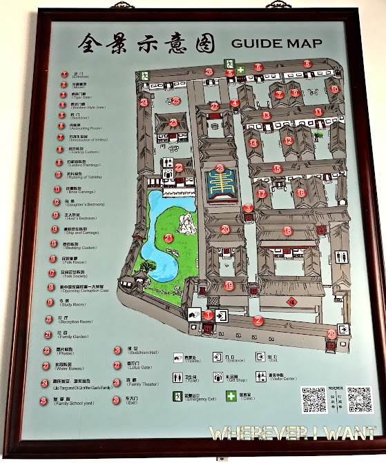 Guide to Tianjin's Shi Family Courtyard (In Pictures) |