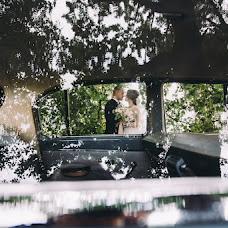 Wedding photographer Natalya Zalesskaya (Zalesskaya). Photo of 04.09.2018