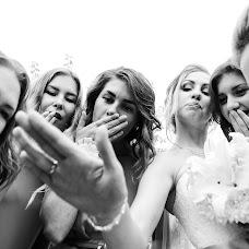 Wedding photographer Pavel Kuldyshev (Cooldysheff). Photo of 21.09.2016