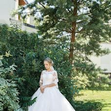 Wedding photographer Katya Bosova (BosoviPhoto). Photo of 10.03.2018