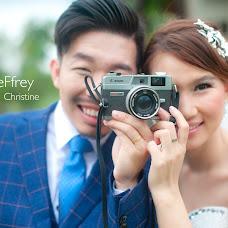 Wedding photographer sean leanlee (leanlee). Photo of 22.10.2017