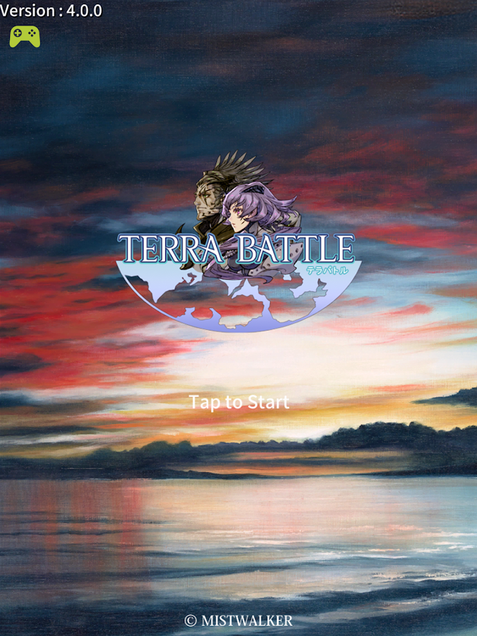 Terra Battle- screenshot