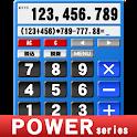 POWER Calculator PRO icon