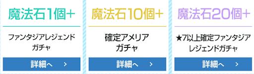 富士見ファンタジア文庫-お得セット