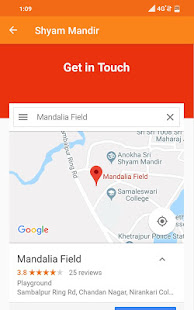 Download Anokha Sri Shyam Mandir For PC Windows and Mac apk screenshot 4