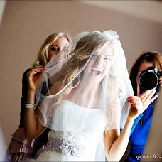 Wedding photographer Yuliya Sinicyna (Juliasin). Photo of 16.03.2014