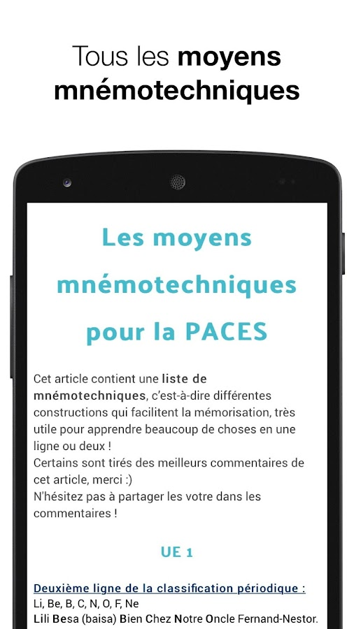 Réussir ma PACES- screenshot