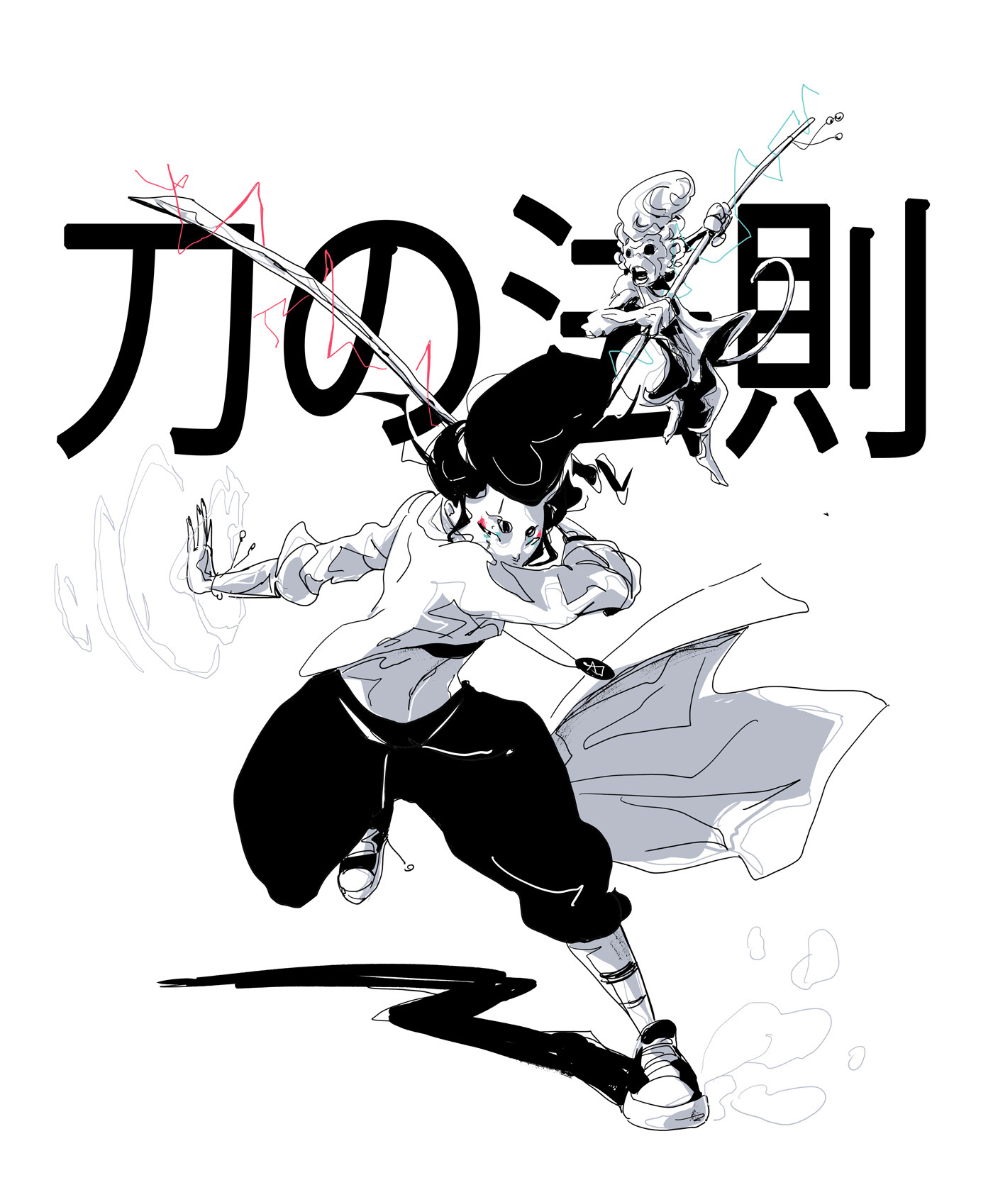 artwork Character Character design  cute Digital Art  Drawing  manga monkey painting   portrait