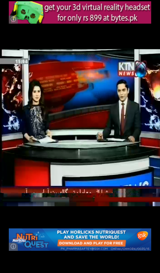 KTN NEWS- screenshot