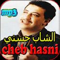جميع اغاني الشاب حسني المشهورة بدن نت - cheb hasni icon