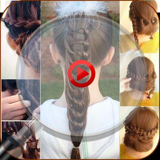 新女孩HairStyles视频 遊戲 App LOGO-APP開箱王