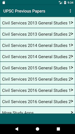 UPSC Previous Papers 1.3 screenshots 1