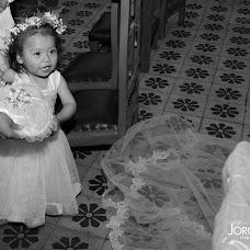 Wedding photographer Jorge Matos (JorgeMatos). Photo of 08.08.2016