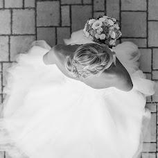 Hochzeitsfotograf Caroline Foerster (foerster). Foto vom 03.12.2015