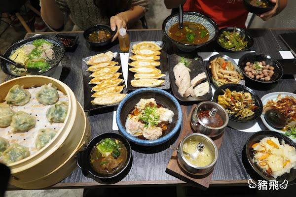 以為是文青咖啡館,賣的卻是銷魂鍋貼和瀟灑牛肉麵!~壹玖捌捌銷魂鍋貼