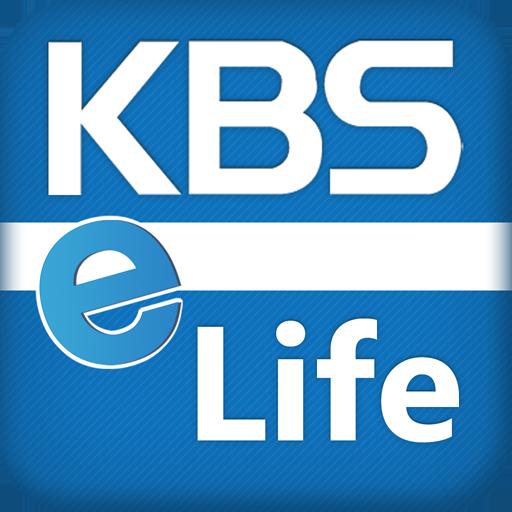 KBS미디어 온라인평생교육원