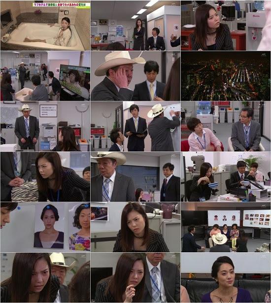 (TV-Dorama)(720p+1080i) 島崎遥香 – 警視庁 ナシゴレン課 ep01 161017