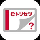 SH-01K 取扱説明書 (Android 8.0) icon