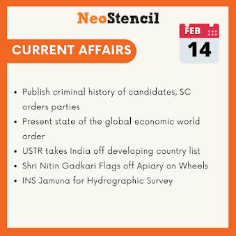 Daily Current Affairs - February 14, 2020 (The Hindu, PIB, Fact Pedia)