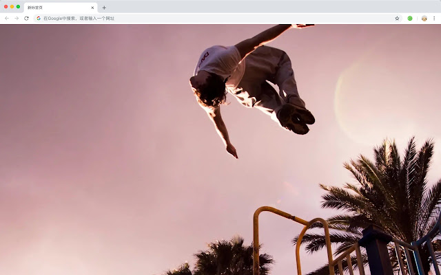 Parkour HD Wallpapers New Tab Themes