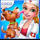 Doctor Fluff Pet Vet (game)