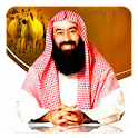 Lectures Sheikh Nabil AlAwadi icon