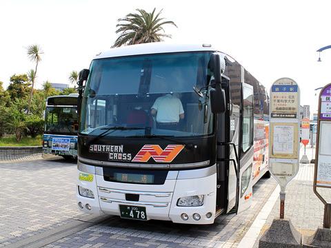 南海バス「サザンクロス」銚子線 ・478 銚子駅到着