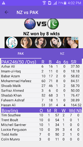 CricScore - Live cricket score 1.3 Windows u7528 3