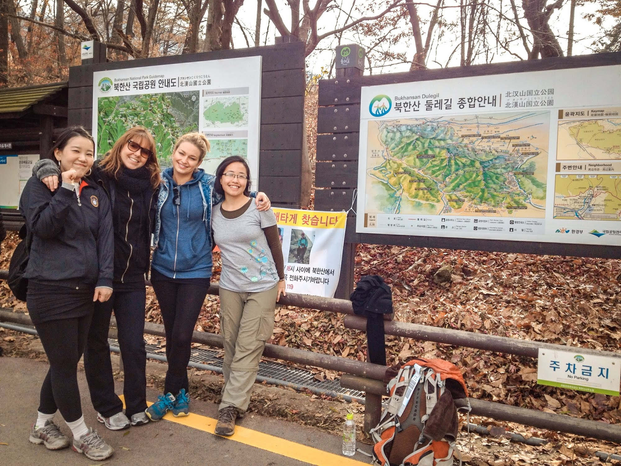 Girl's outing day to Bukhansan Mountain