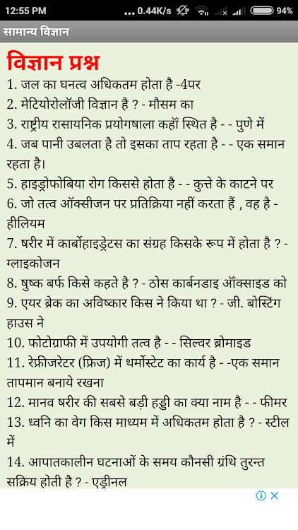 társkereső alkalmazások Delhi