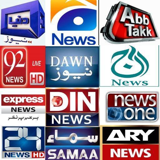 Pakistan News Channel Live Tv | Pakistan News TV
