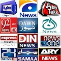 Pakistan News Channel Live Tv | Pakistan News TV