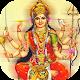 Durga Mata HD Wallpapers Download for PC Windows 10/8/7